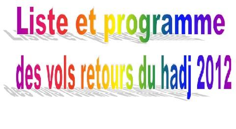 Liste et programme des vols retours du hadj 2012