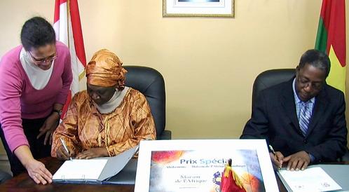 FESPACO 2013: La Maison de l'Afrique-Mandingo institue un prix pour la promotion de l'image de l'Afrique