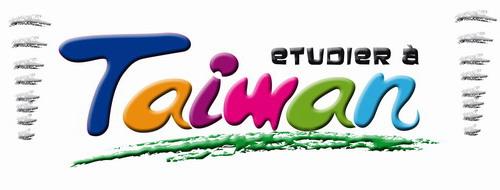 Bourses de Taïwan 2013: Les candidatures sont ouvertes