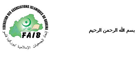 Communiqué: Le Ramadan commencera le Mercredi 10  Juillet 2013