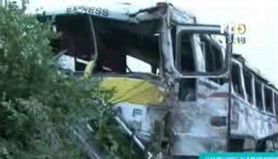 Axe Bobo-Boromo: 10 morts et de nombreux blessés dans un accident