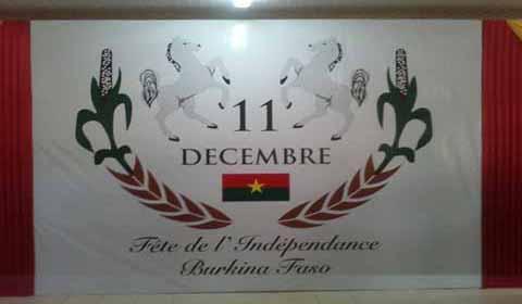 Célébration du 11-décembre dans les régions: Le calendrier sera respecté selon le  Gouvernement
