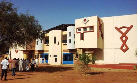 Kaya: Les évêques visitent l'Ecole supérieure polytechnique