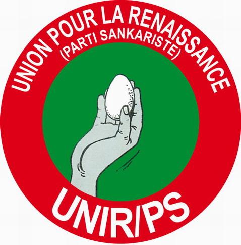 Commémoration des journées anti-impérialistes: Appel des jeunes de l'UNIR/PS