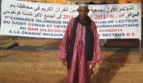 Kongoussi: La paix au menu d'un premier Congrès islamique