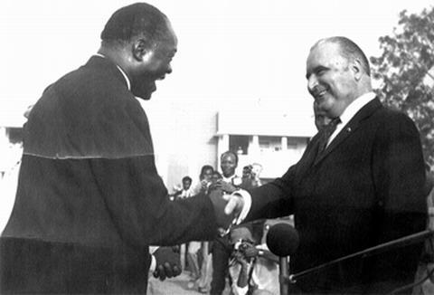 Décès de Gérard Kango OUEDRAOGO: Les condoléance du Secrétaire Exécutif National du CDP