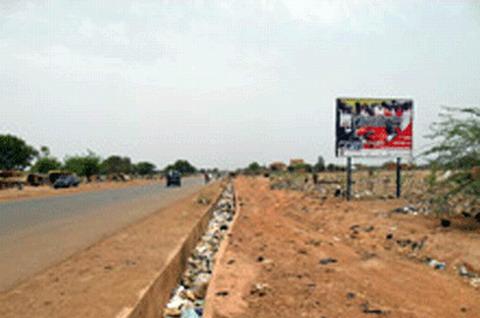 Détournements d'espaces verts à la Cité Azimmo Ouaga 2000: Les résidents interpellent les autorités sur des pratiques immobilières irrégulières