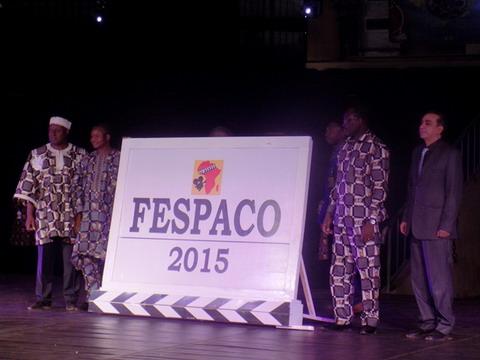 FESPACO 2015: C'est parti pour la 24e édition de la biennale du cinéma africain