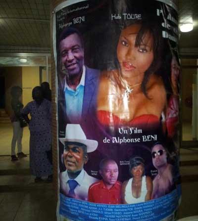 Bobo-Dioulasso: Quand une salle de ciné devient un endroit de «frustration»