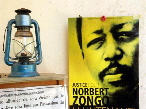 Dossier Norbert Zongo: La CADHP condamne l'Etat burkinabè