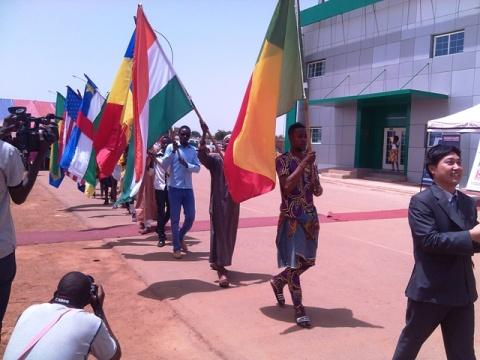 Intégration africaine: L'IAM a célébré sa Vème Journée