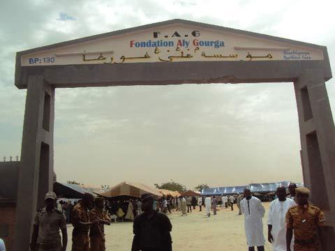 Fondation Aly Gourga pour la foi et la solidarité: Les activités sont désormais lancées