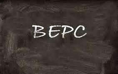 Premier tour du BEPC: Le point partiel sur les délibérations