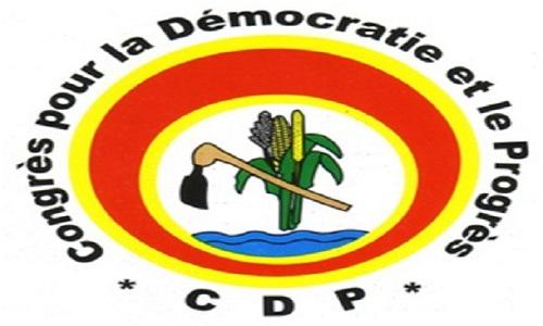 Report du Congrès extraordinaire du CDP: La faute à la querelle pour la présidence du parti?