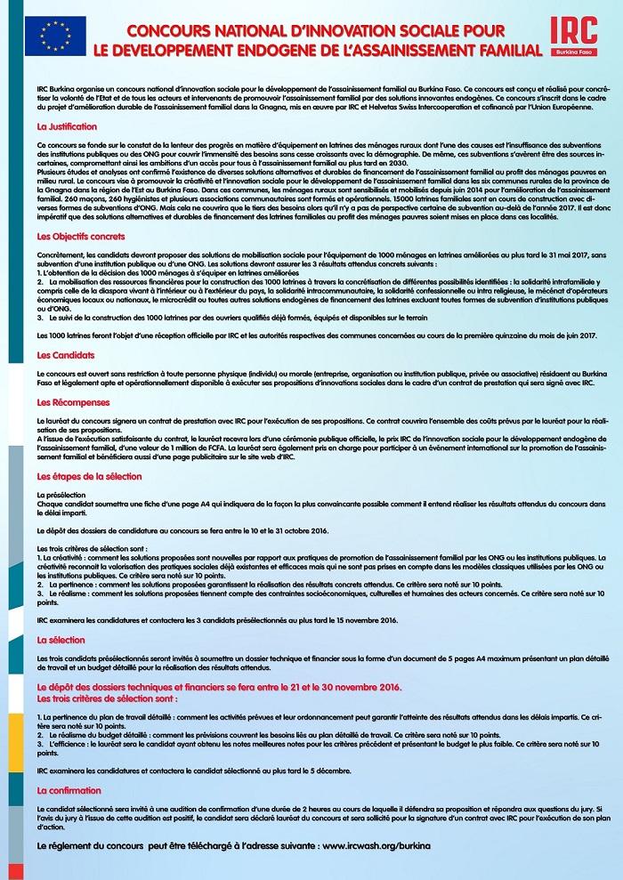 Concours national d'innovation sociale pour le développement endogène de l'assainissement familial
