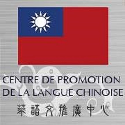 CENTRE DE PROMOTION DE LA LANGUE CHINOISE (CPLC): Examen du Test de compétence en chinois (TOCFL) 2017