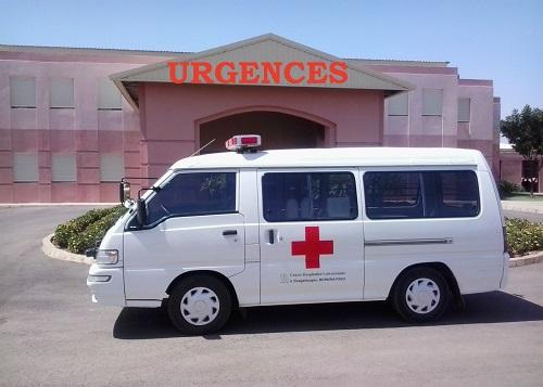 Communiqué: Fermeture temporaire des services des urgences polyvalentes du Centre Hospitalier Universitaire Blaise COMPAORE