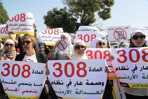Jordanie: Retrait de la loi autorisant l'auteur d'un viol à épouser sa victime