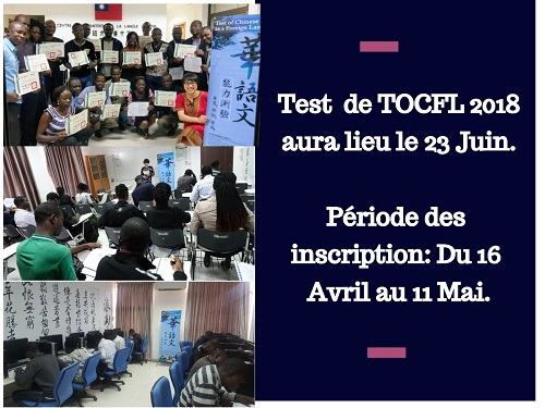 EXAMEN D'APTITUDE POUR LES APPRENANTS DE LA LANGUE CHINOISE : Test Of Chinese as Foreign Language (TOCFL) 2018