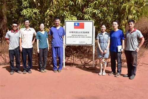 Coopération médicale: Le CHR de Koudougou, une illustration de la bonne santé de l'amitié taïwano-burkinabè