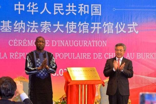 Diplomatie: Pékin inaugure son ambassade à Ouagadougou