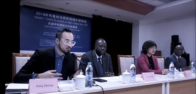 Coopération sino-burkinabè: Séjour instructif pour 29 journalistes à Pékin
