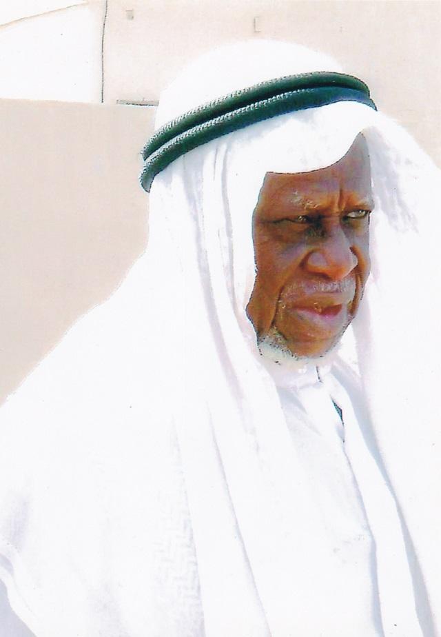 Décès de El Hadj VOKOUMA Landaogo Ousmane: Remerciements