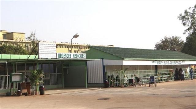 Grève des 17 et 18 avril du SYNTSHA: L'ordre des médecins du Burkina appelle à un service minimum