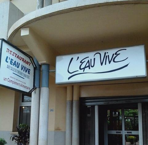 Restaurant L'eau vive: Des gâteaux pour vos événements spéciaux